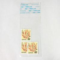 ミニストップで切手を買う方法を写真つきで解説。WAONカードで購入できるかや額面の種類も