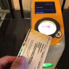 オランダの鉄道チケットを買う方法と乗り方を写真つきで紹介
