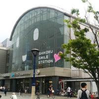 東京から香川への行き方を飛行機・夜行バス・新幹線・特急列車で比較。安く移動できる手段は?