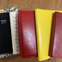 手帳は何月始まりがベスト?手帳の選び方と、最適な手帳の切り替え時期・切り替え方