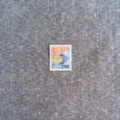 290円切手が買えるコンビニ・速達での使い道・安く購入する方法のまとめ