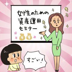 マニュライフ生命「こだわり個人年金」を解約した理由とは?必要ない保険を解約し40万円の損失!