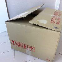 Amazon自己発送する商品
