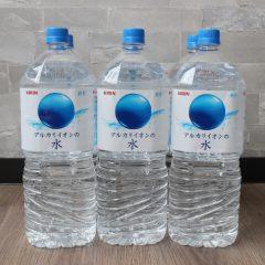 2リットルの水が安いのはなぜ?セブン・ローソン・ファミマの販売価格も比較しました